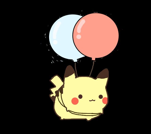 Cute kawaii pikachu ballon pokemon no - Pikachu kawaii ...