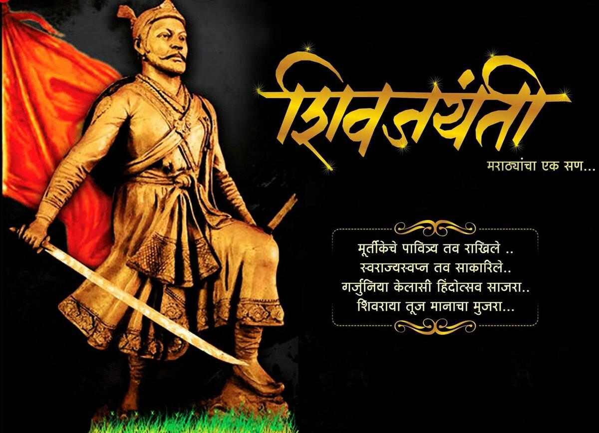 shivaji maharaj image by 354634064692118