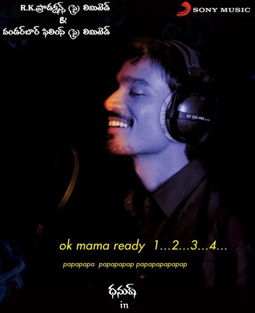 Tamil Sambar Salsa Full Movie Download