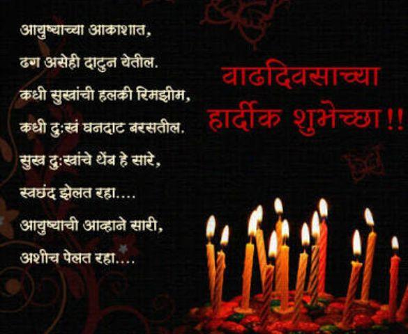 Sakharpuda Aamantran Invitation Patrika In Marathi Engagement Invitation Card in Marathi For More Sakharpuda Invitation cards
