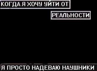 надпись freetoedit