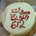 @mo7ammedalabbasi3
