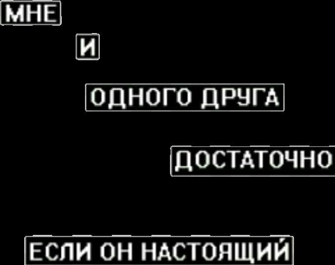 #друг