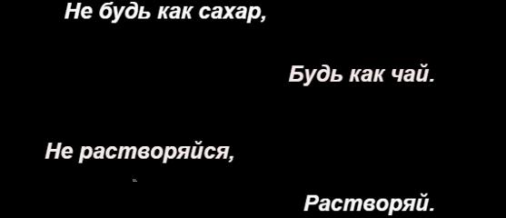 цитата цитаты цитатка цитатки надпись