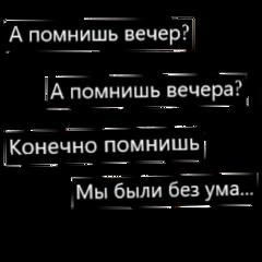 russian freetoedit