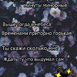 freetoedit песня улеталиптицамигордыми