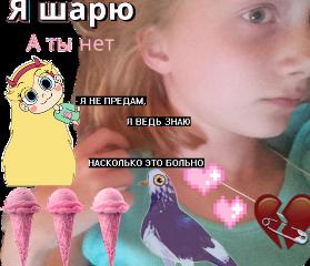 bokeh freetoedit