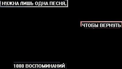 топ песни топчик топово freetoedit