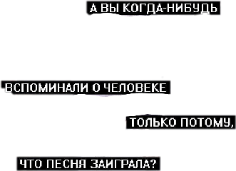 надписи freetoedit
