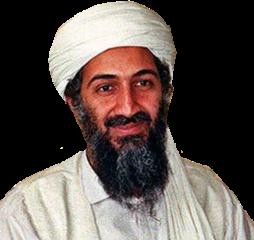 alahu_akbar freetoedit
