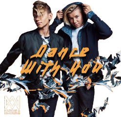 sticker marcus martinus marcusandmartinus dance