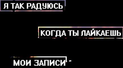 цитаты freetoedit