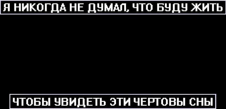 #balbeska