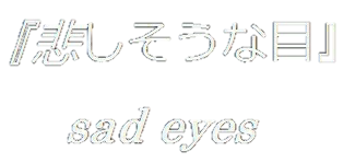 japanese quote quotes sad sadness