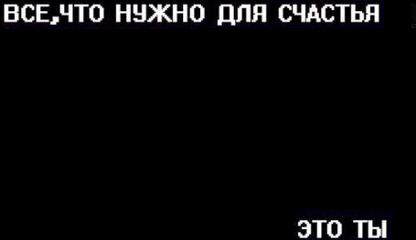 надпись надписи текст freetoedit