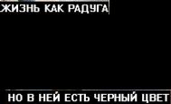 цитата freetoedit
