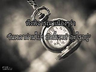 dhamma freetoedit