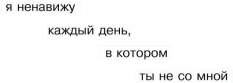 цытата цитата цытаты цитаты freetoedit