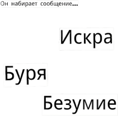 надпись текст надписи freetoedit