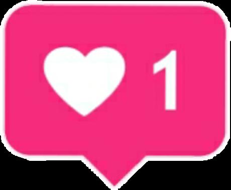 #like #heart #pink #freetoedit