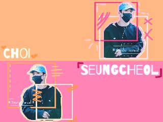 freetoedit seungcheol choiseungcheol scoups seventeen