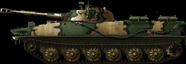 #tank700