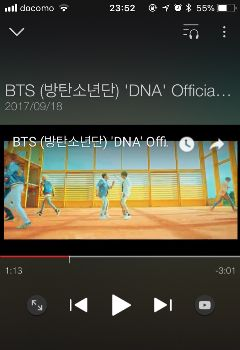 freetoedit bts dna newsong cool