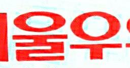 seoulmilk korean strawberrymilk