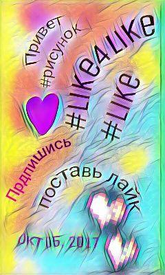 freetoedit like4like like likes likeit