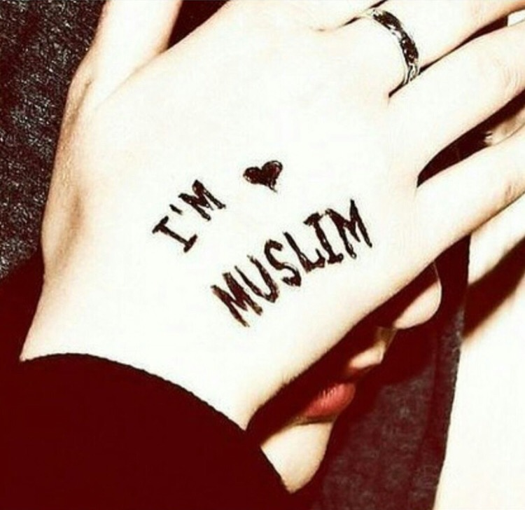 Открытки, картинки с надписями муслима
