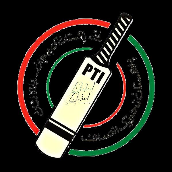 #pti #Pakistan #imrankhan #imran khan #bat #logo #ptilogo #kpk.#balochistan