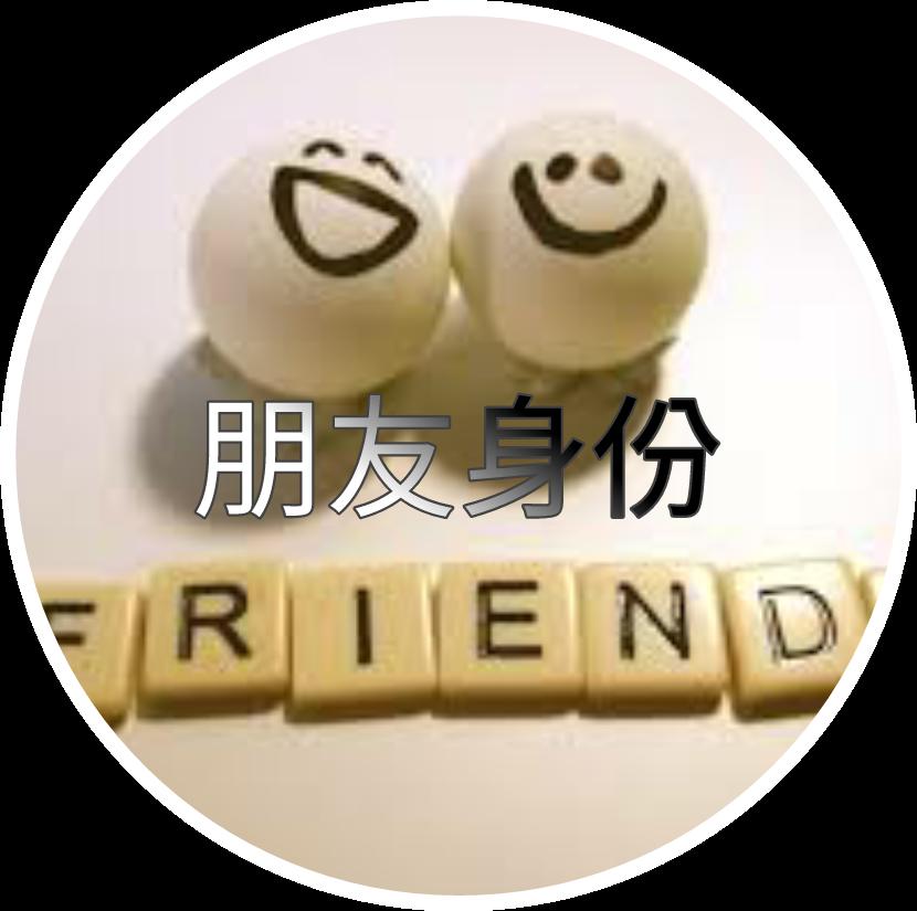 ##friends