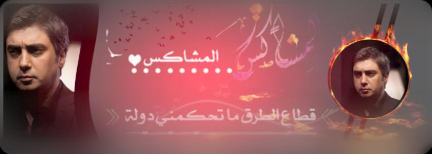 #عبدو