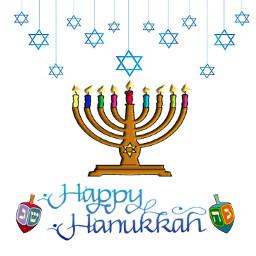 hanukkah jewish