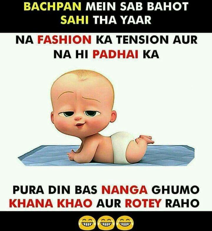 joke funny hindi image by antivirus