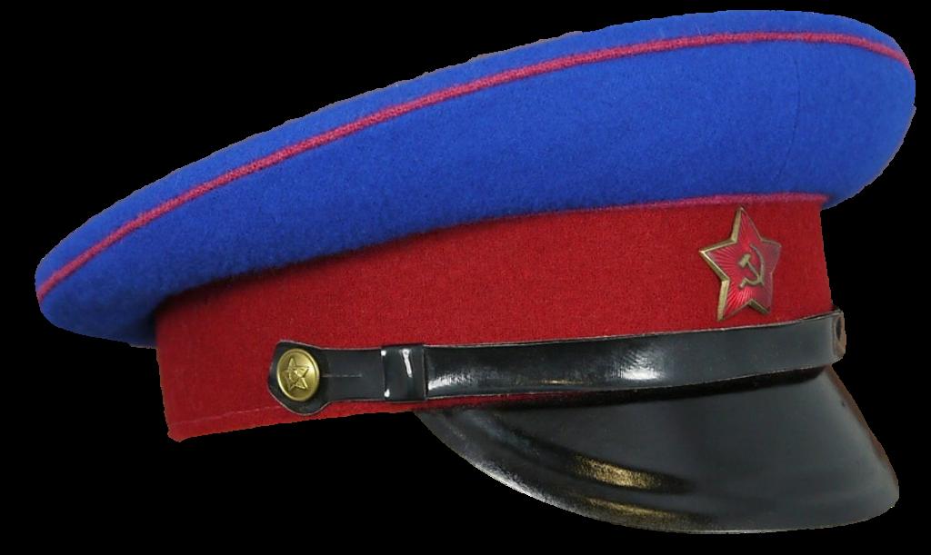 480422df31c vintage NKVD Soviet Hat VisorHat Cap Cover Beria Stalin...