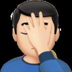 Image result for facepalm emoji