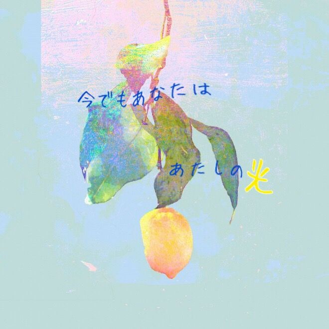 #米津玄師Lemon