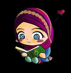 quran muslim islamic islam hijab
