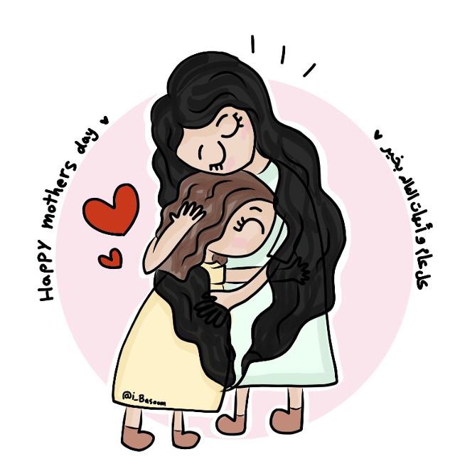 Happy mothers day mom! #mother #mothersday #mothersday2018 #mom #love #family #hug #character #daughter #daughterlove #أمي #الأم #يوم_الأم #حب #عائلة #رسم