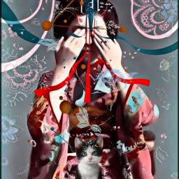 freetoedit geisha ephemeral beauty obsession art 3d lines curves vintage photography edited pimpedout kzap