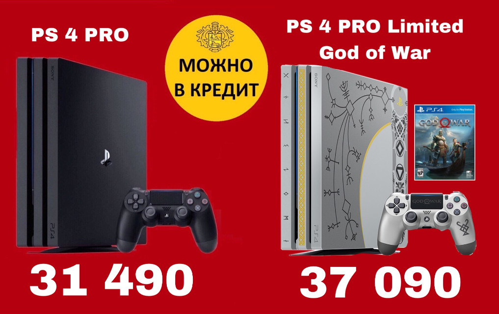 #ps4 #gamezone