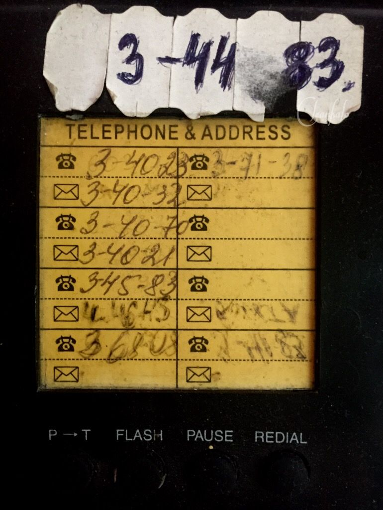#photography #telephone #old #retro #numbers