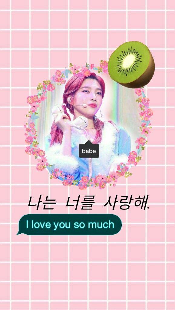 Freetoedit Red Velvet Joy Tumblr Aesthetic Kpop Wallpap