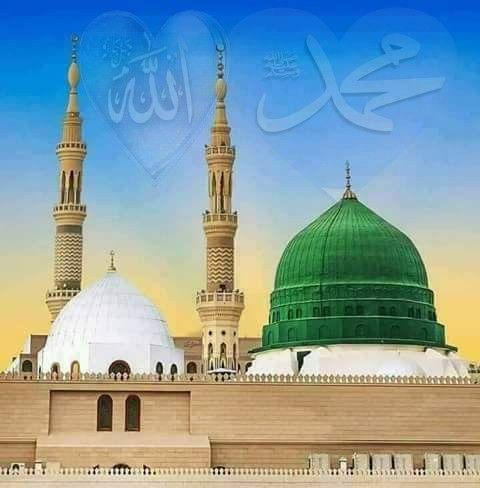 80  Gambar Masjid Wallpaper Hd Terlihat Cantik