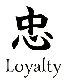Loyalty Chinese Symbol Sticker By Brandy Birdsong