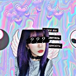 purple hippiegirl glitch fly holographic freetoedit