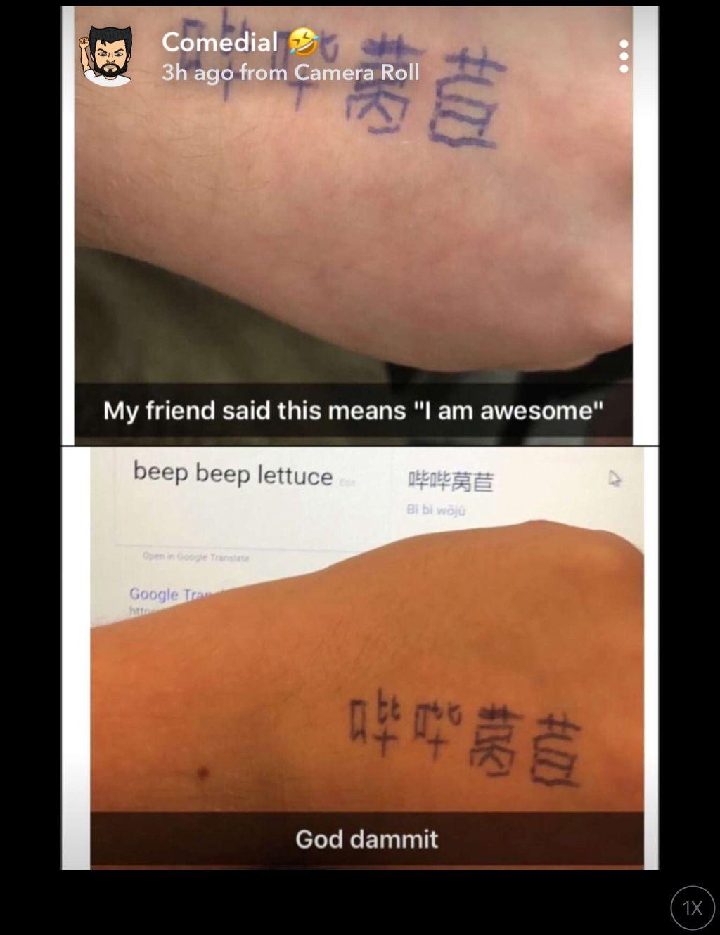 #lol #funny #beepbeeplettuce #funny #prank #snapchat
