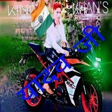 bikshyadav