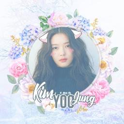 kimyoojung korea korean koreangirl
